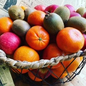 Fruits - La Popotte Restaurant Bressuire - Sur place, en livraison et à emporter - Manger bon, sain et local